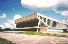 Minsk – Le Palais des Sport