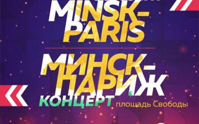 Concert Paris-Minsk